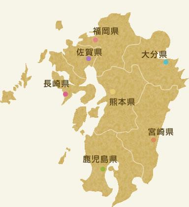 九州ってどんなところ | 九州教育旅行ネット